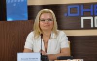 Оппозиционный блок будет принимать участие в заседаниях Днепропетровского горсовета только тогда, когда Филатов сложит мандат народного депутата Украины