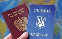 Украина готовит санкции против российских чиновников