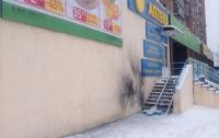 В Харькове прогремел взрыв: пострадали женщина и 2-летний ребенок