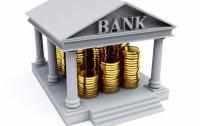 Неизвестный захватил банк и заложников