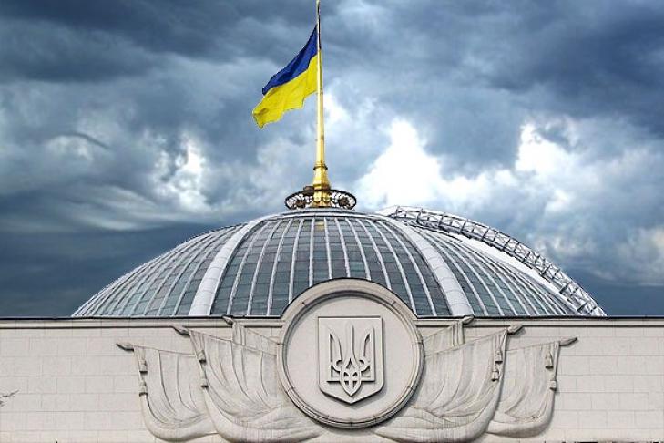 Верховная рада Украины одобрила закон опенсионной реформе