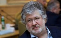 НБУ подал в суд Женевы иск против Коломойского почти $240 млн