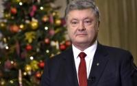 Президент считает, что Украине необходимы реформы