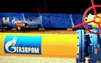 Россия не откажется от транзита газа через Украину