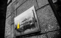 Антикоррупционная шизофрения: НАБУ возбудило дело в отношении своего директора и прокурора САП