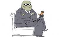 Украинцы разочаровались в борцах с коррупцией