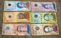 Деньги для Венесуэлы будет печатать Россия