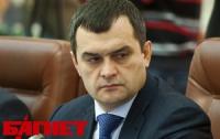 Левочкина сменит Захарченко, - СМИ