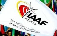 ИААФ приостановила смену спортивного гражданства