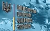 Коронавирус в Украине: Данные МОЗ по состоянию на 26 марта