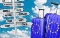 Украинцы дождались безвиза с еще одной важной европейской страной