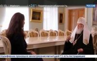 Филарет подался к российским пропагандистам хаять ПЦУ (видео)
