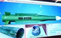 Глава минобороны Британии назвал данные по МH-17 российской дезинформацией