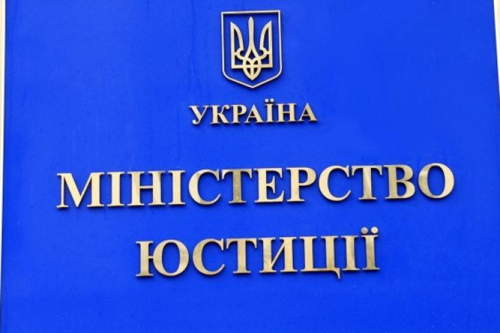 Никто небудет лишать украинцев собственности занеуплату коммунальных тарифов— Минюст Украины