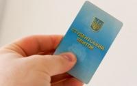 Стипендии в Украине начнут платить по-другому