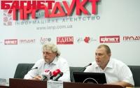 Большинство туристов играют с Крымом в «лотерею», - эксперт (ВИДЕО)