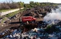 В Днепропетровской области горит полигон бытовых отходов