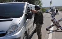 230 авто застряли в пунктах пропуска на Донбассе