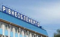 В Ровно люди остались без электричества