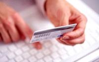 Как покупать в интернете безопасно
