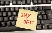 Понедельник могут объявить выходным в случае ухудшения погоды
