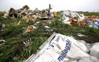Катастрофа МН17: Нидерланды одобрили соглашение с Украиной о суде