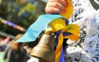 В Киеве с 12 апреля начнется запись детей в первый класс