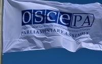 ПА ОБСЕ потребовала вывода российских войск из Украины