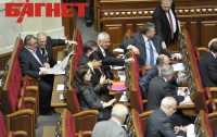 Верховная Рада не приняла отчет правительства о выполнении бюджета