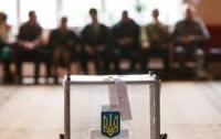 В ЦИК сделали заявление по выборам в парламент