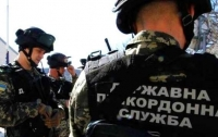 В ГПСУ ответили Захарченко, назвавшему линию разграничения