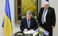 Украина и Израиль будут теперь свободно торговать