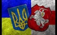 Украина может присоединиться к санкциям ЕС против Беларуси, - МИД