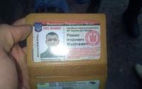 На Днепропетровщине телохранитель Дмитрия Яроша ранил таксиста