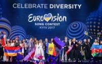 Евровидение-2017 за день побило рекорд по просмотрам в YouTube