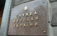СБУ подозревает экс-заместителя министра экономики в работе на спецслужбы РФ