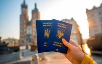 Стало известно, сколько украинцев воспользовались