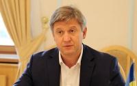 Реформирование СБУ: Данилюк сделал заявление