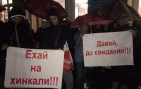 Одесса не стала для Саакашвили