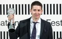 Украинский фильм получил международную награду (видео)