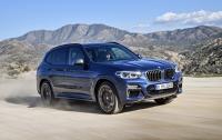 BMW показал новое поколение кроссовер Х3