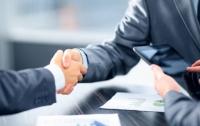 В Днепре пройдет масштабный форум малого бизнеса