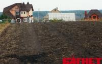 Законопроект «О рынке земель» должен учесть интересы всех слоев населения