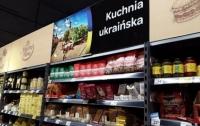 В супермаркетах Польши появились полки с украинскими продуктами