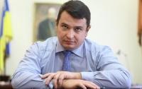 Не задекларировал отдых: ГБР открыло дело против Сытника