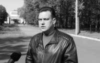 Смерть мэра Кривого Рога: найдены записки чиновника