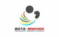 Украинцы лидируют на чемпионате Европы по боксу
