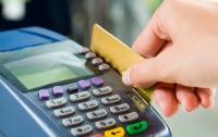 Операции с банковскими карточками будут недоступны