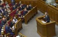 Генсек НАТО выступил перед украинскими нардепами