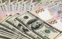 Граждане активно скупают валюту